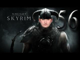 Странствия котомага в мире Skyrim 56 Путь в Мзулфт
