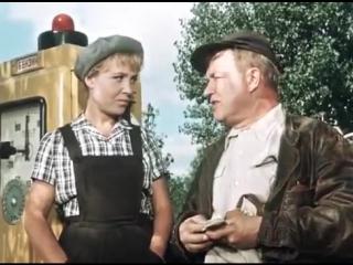 Сколько стоило дизельное топливо в 1962 году узнаем из фильма