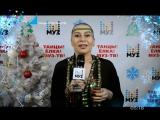 """Наргиз Закирова """"Беги"""". Новогодний концерт """"Танцы! Елка! Муз-ТВ!"""""""