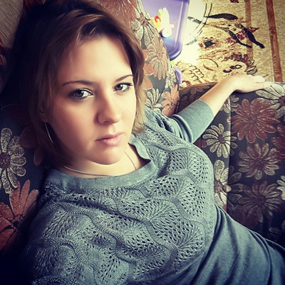 Алена Волкодав