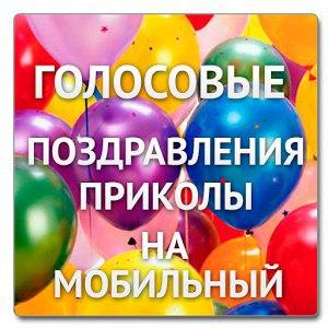 Поздравления на 9 мая в прозе