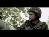 Enej feat Тарас Чубай - Бля Топол (Рейд Сила Нескорених)