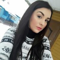 Ксения Рагимханова