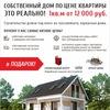 """Строительная Компания  СК """"РОСТ"""""""