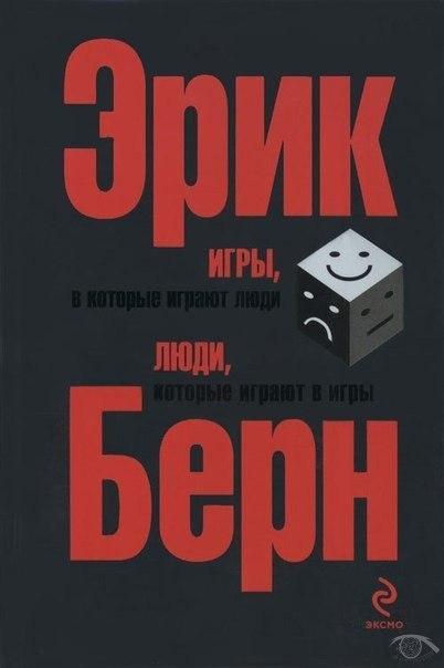 Фото №456241437 со страницы Дмитрия Русева