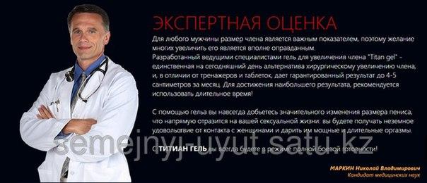 travi-dlya-dostizheniya-orgazma
