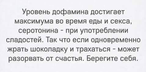 Завтра Порошенко обратится с ежегодным посланием к Раде, - представитель Президента в парламенте - Цензор.НЕТ 309