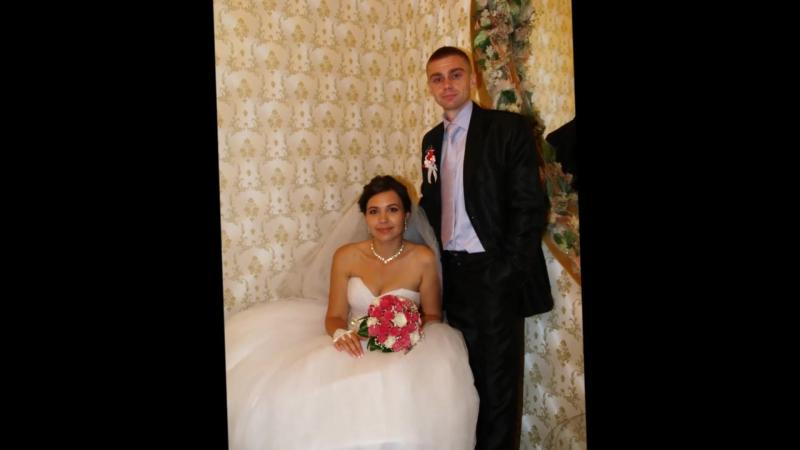 Поздравление ко дню свадьбы для Даши и Леши