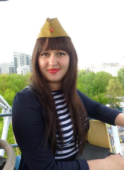 Анна Ситниченко