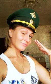 Натали Фёдорова