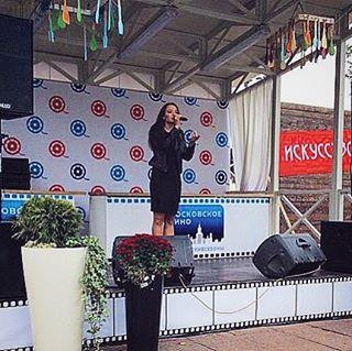 Кристина Руссу  