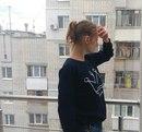 Даша Сивкова фото #6