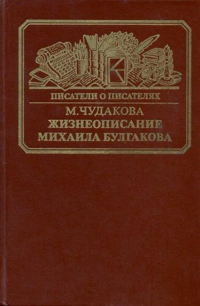 книга фантастика