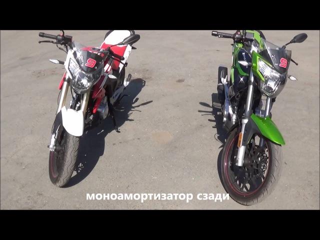 мотоцикл ZONGSHEN SCOUT (ZS200-48A Z ONE)