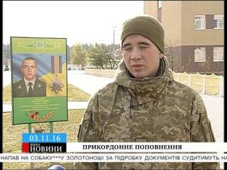 В Оршанци выпустили две сотни новых пограничников />ОнлайнПрограммаО насНаш каналЛицо каналаИмиджевые заставкиКонтактыВакансии