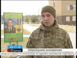 В Оршанци выпустили две сотни новых пограничников
