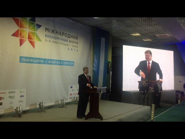 Порошенко під час виступу у Львові довідався, що Івано-Франківщина – частина Галичини