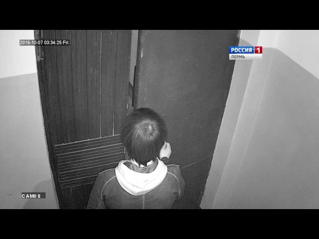 Убийца бабушек «засветился» в Казани