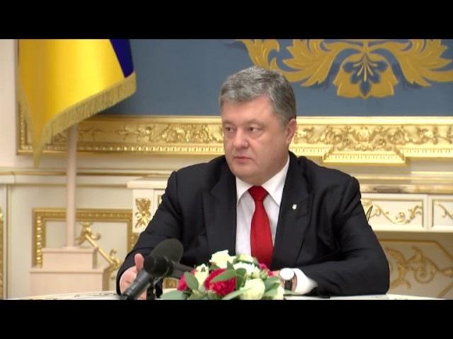 Петро Порошенко заявив про повне завершення 6-тої хвилі мобілізації і переведення ЗСУ на контрактну основу (ВІДЕОКОМЕНТАР)