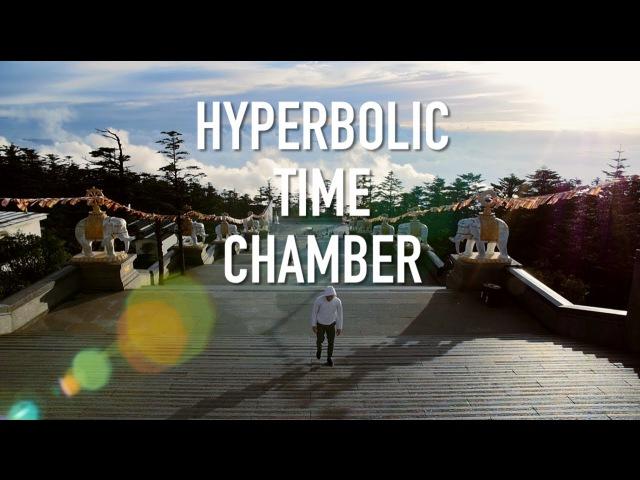 Hyperbolic Time Chamber: Emei Mountain Niek Bojin