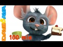 Hickory Dickory Dock Nursery Rhymes Compilation YouTube Nursery Rhymes from Dave and Ava