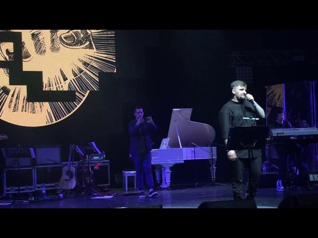 Баста - Каменные цветы (Live, Ледовый Дворец 23/04/2016)