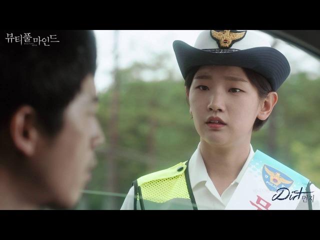 버나드 박 (Bernard Park) - DIRT (먼지) 뷰티풀 마인드 OST [Music Video]