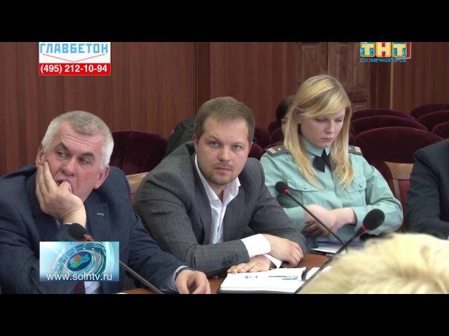С Днем рождения Андрей Баклицкий прокурор Солнечногорска и Андрей Савченконачальник налоговой инспе