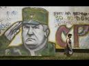 Мой генерал Младич