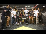 Simple Session 16 Skateboard FINALS LIVE REPLAY