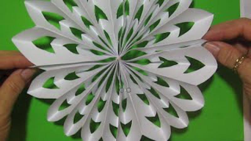 Объемная 3D снежинка из бумаги.3D Paper Snowflake Большая новогодняя снежинка Поделки с детьми!