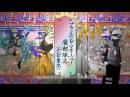 Наруто Naruto Shippuuden - 431 серия Ancord