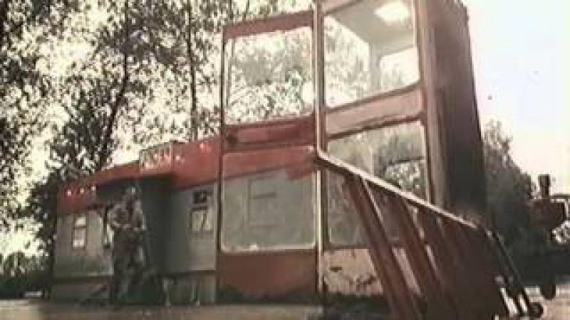 Посредник (1990 г.) 1 серия