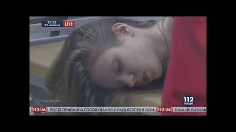 Неонацистке Заверухе, обвиняемой в убийстве Бузины, стало плохо в зале суда