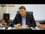 Евгений ФЁДОРОВ - видеозапись от 13.01.2017 (когда Трамп займет ПОСТ)