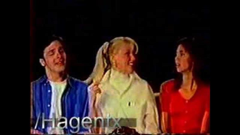 COMERCIAL XUXA XTRIM 1997