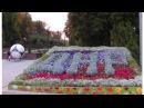 Теплый осенний вечер в Донецке - Парк Щербакова, 23.09.2016