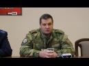 Срочно! Цыпкалов повесился, Карякин в розыске, арестован полковник НМ ЛНР Киселев