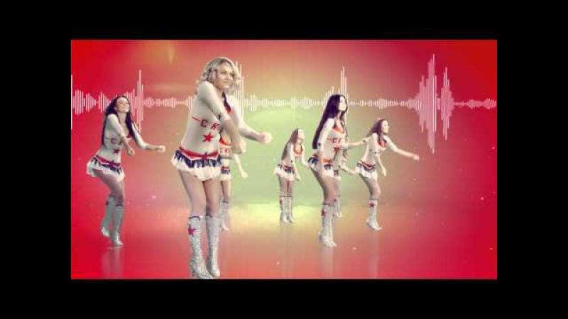 СКА-ТВ SKA Sisters для Матча Всех Звезд