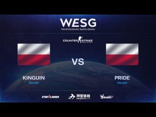 [RU] Kinguin vs PRIDE, map 1 cobblestone, WESG CS:GO European Qualifiers