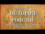 19.Евгений Спицын.