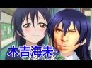 LOVELIVE! Gachimuchi Philosophy ♂ top best gachigasm aniki anime tape soundboard playlist remix