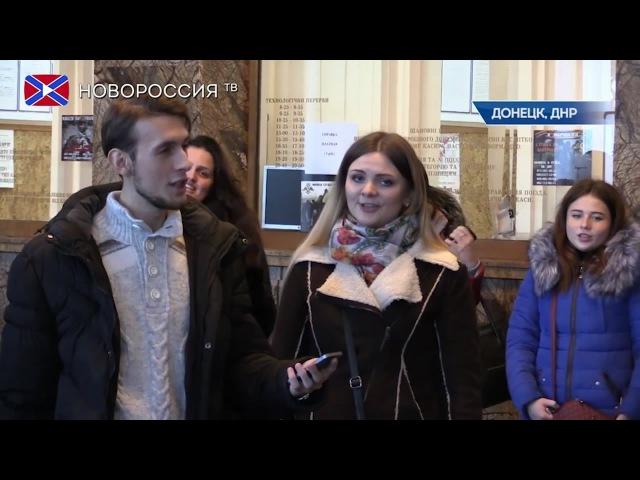 Песенный флешмоб. Донецк. Репортаж