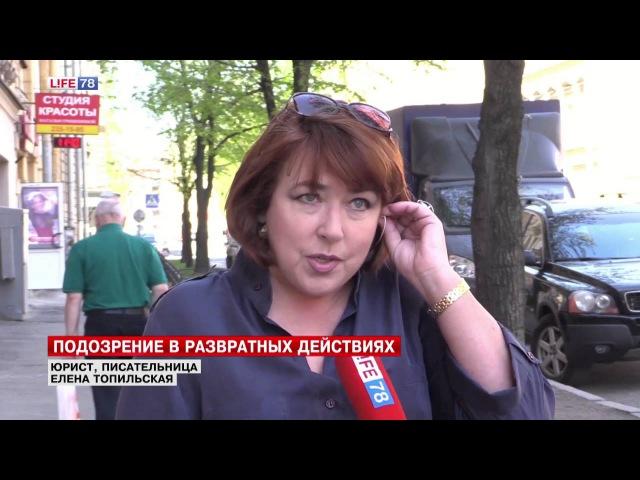 МСБ и ЛАЙФ78: дело Р.В.Зайцева, дополнение, поиск посстрадавших