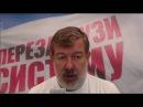 ПЛОХИЕ НОВОСТИ в 21 00 31 08 2016 Свободу Квачкову и политзаключенным