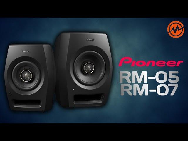 Pioneer RM05 RM07 Обзор мониторной акустики
