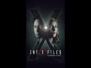Промо видео к 10-му сезону Секретные материалы / The X-Files 3