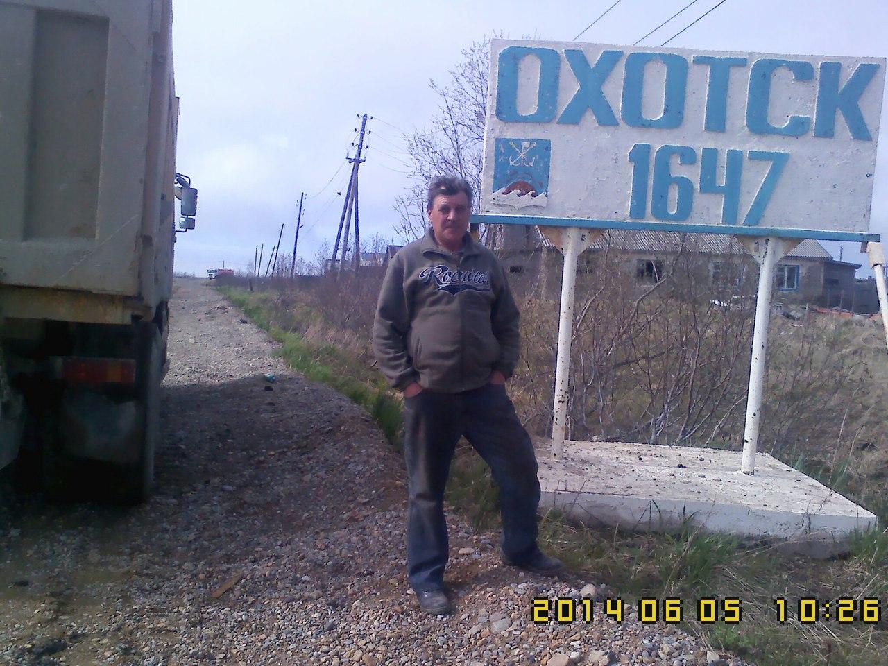 Николай Богославец, Черновцы - фото №1