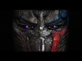 «ТРАНСФОРМЕРЫ 5: ПОСЛЕДНИЙ РЫЦАРЬ / Transformers 5: The Last Knight» Дублированный трейлер (2017) [vk.com/KinoFan]