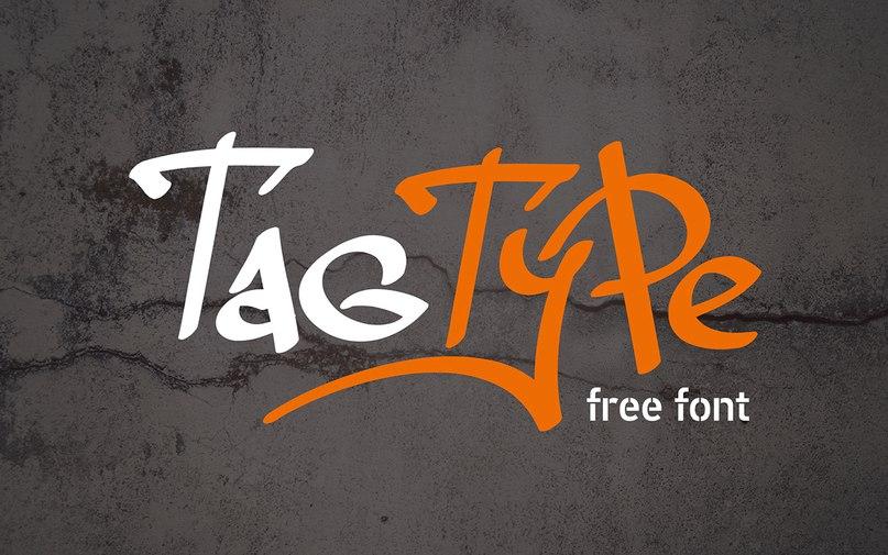 tagtype шрифт скачать бесплатно